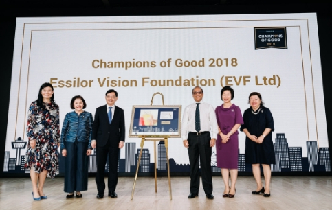 Champions for Good 2018 headline